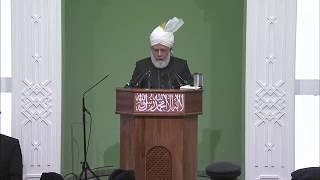 Friday Sermon: 29th March 2013 (Urdu)