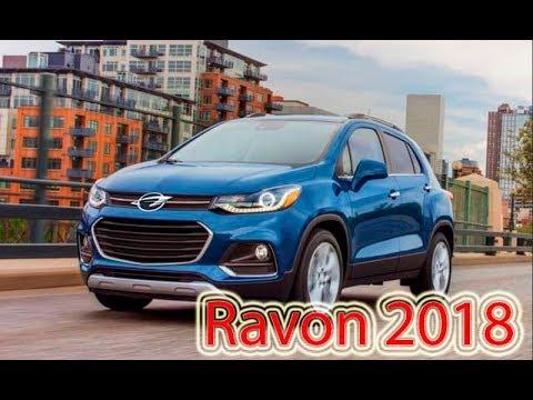 Новые Ravon 2019-2020 года. Новинки картинки