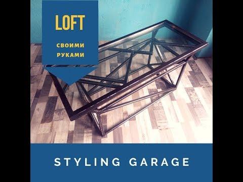 Loft стол из оконного стеклопакета