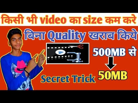 How To Reduce Or Compress Video File Size Without Losing It's Quality In Android || IN HINDI