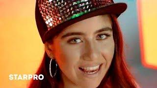 Sabina Beyli - Never Let Go