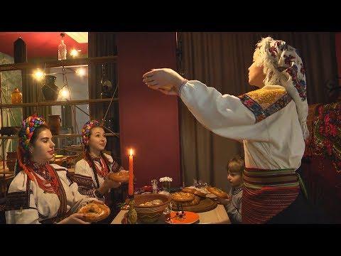 Телеканал НТК: Андріївські вечорниці відбулися у коломийському кафе «Вілла Фамілія»