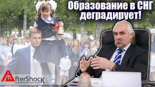 Интервью с директором Новосибирской физико-математической школы СУНЦ НГУ    Aftershock.news