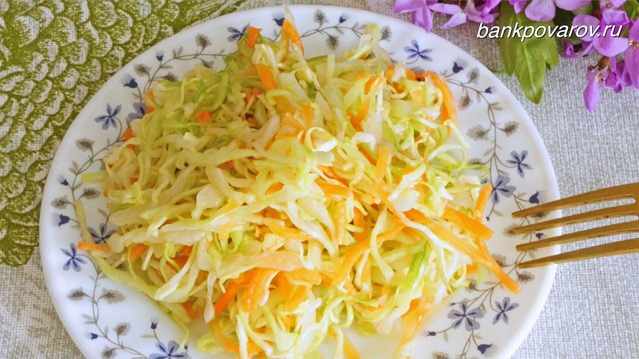 капустный салат как в столовой рецепт с фото