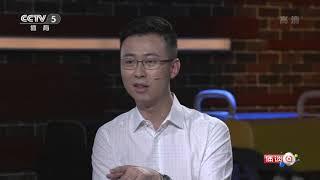 [体谈]邵圣懿:奥运会口号代表举办国鲜明的目标|体坛风云 - YouTube
