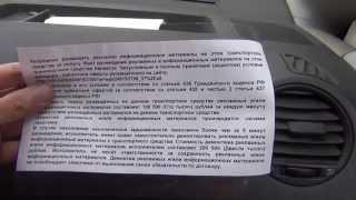 видео Разведопрос: Алексей Балаганский про основы информационной безопасности