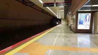 İstanbul Metrosu / Bostancı İstasyonu