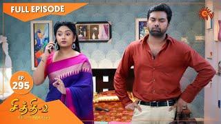 Chithi 2 - Ep 295 | 30 April 2021 | Sun TV Serial | Tamil Serial