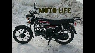 Небольшой обзор мотоцикла OMAKS