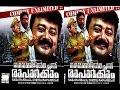 Nagarangalil Chennu Raparkam 1990 Comedy Malayalam Full Movie Malayalam Movies ...