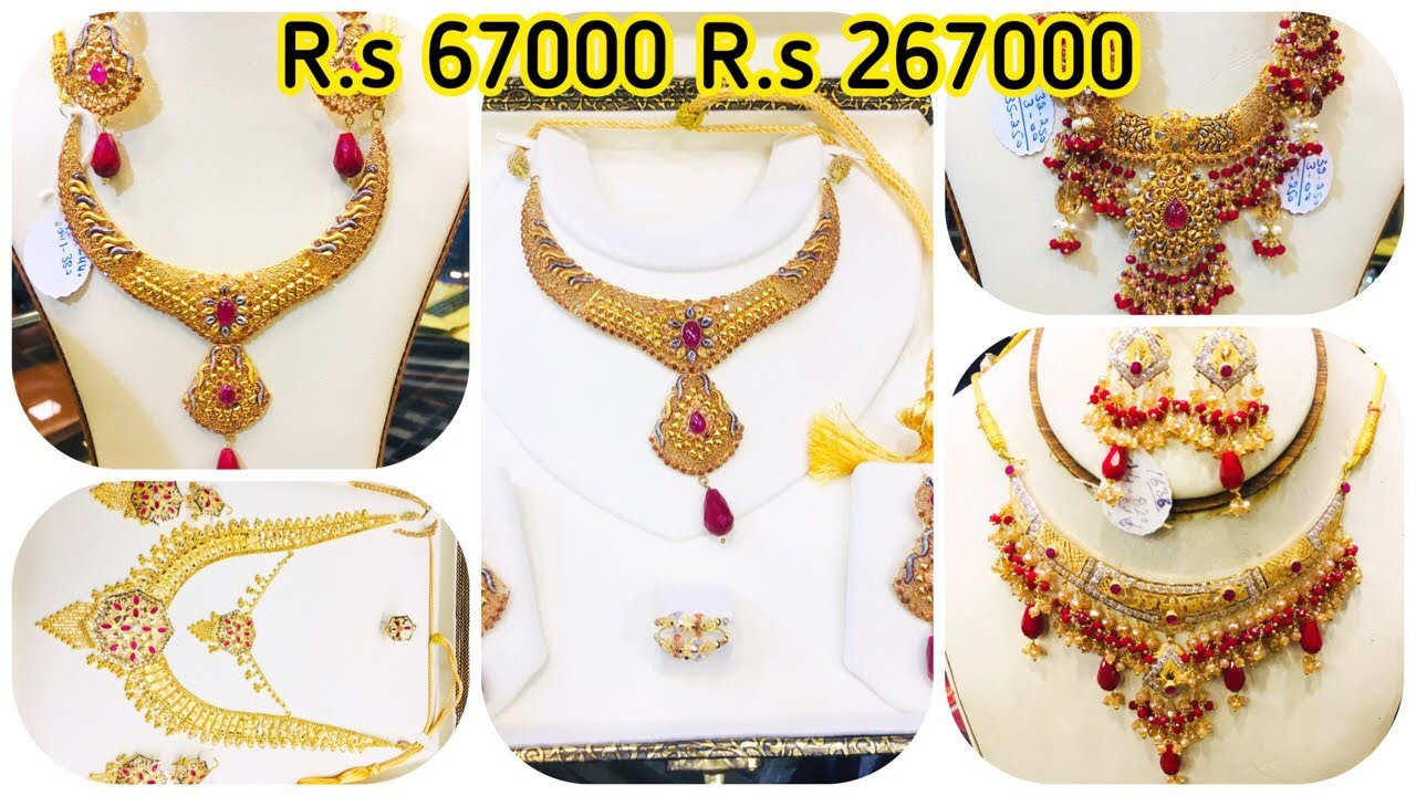 Latest Gold Necklace Set Designs With Price 2 Tola Gold Set Price