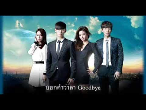 Hyorin [Sistar] - Hello, Goodbye [OST.You Who Came From The Stars] Cover Thai Version By Gift Zy