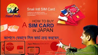 How to buy a SIM Card in Japan…