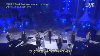 三代目 J Soul Brothers from EXILE TRIBE R.Y.U.S.E.I.とsummermadness.