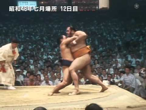 SUMO - Washuyama / Takamiyama (1973)