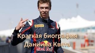 видео Краткая биография Алексея Попова