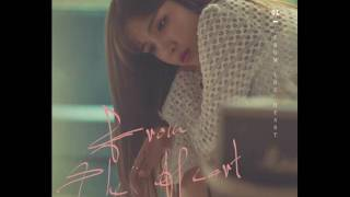 [Album] Kim Na Young – From The Heart