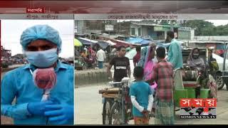 ঈদের ছুটি শেষে কর্মস্থলে যোগ দিতে রাজধানীমুখী মানুষের চাপ | Gazipur News | Somoy TV