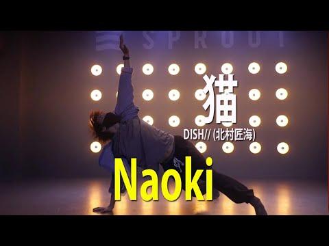 Naoki 2020.10