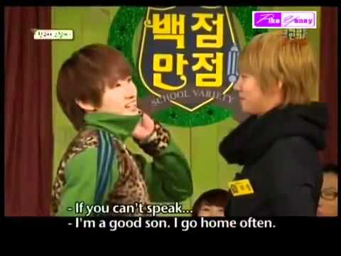 Hee chul eun hyuk dating