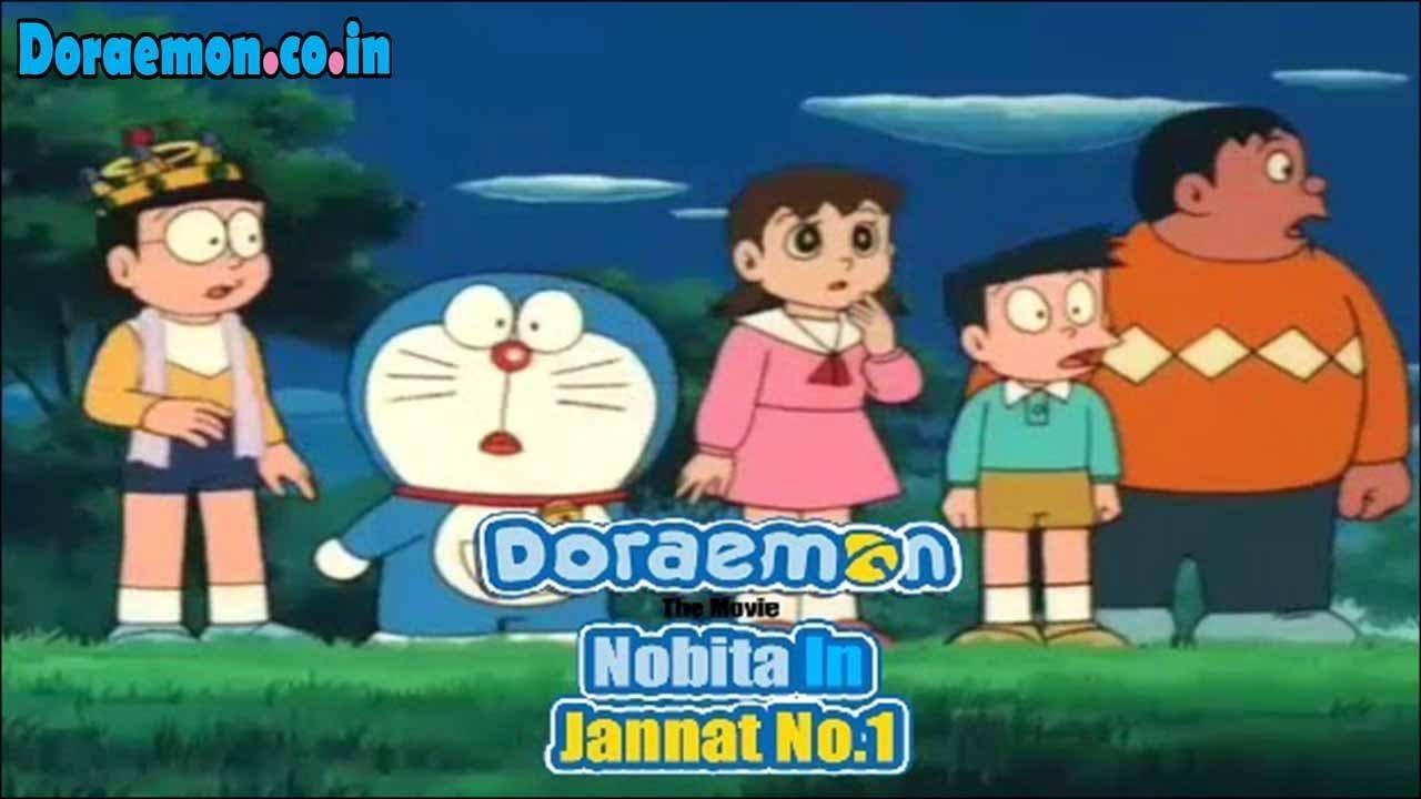 Doraemon movie jannat no 1 free download