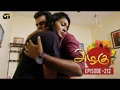 Azhagu - Tamil Serial | அழகு | Episode 212 | Sun TV Serials | 30 July 2018 | Revathy | Vision Time
