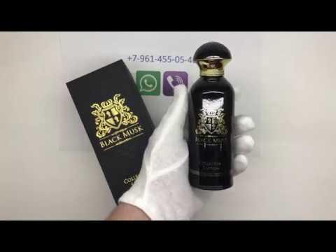 Fragrance World BLACK MUSK