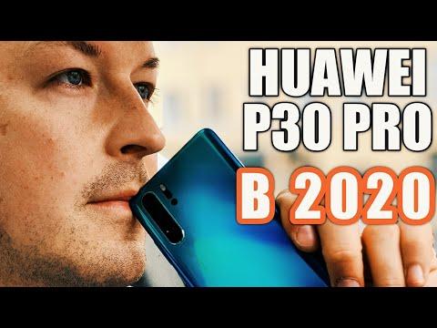 СТОИТ ЛИ БРАТЬ В 2020 HUAWEI P30 PRO? ПОЛГОДА ИСПОЛЬЗОВАНИЯ, ANDROID 10