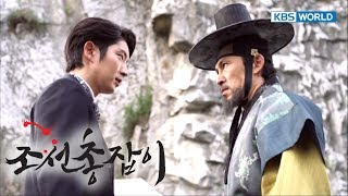 Video Gunman In Joseon | 조선총잡이 - EP 17 [SUB : KOR, ENG, CHN, MAL, VI, IND] download MP3, 3GP, MP4, WEBM, AVI, FLV April 2018
