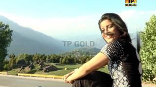 Umra Da Chota - Sitara Noor - Latest Punjabi And Saraiki Song 2016 - Latest Song