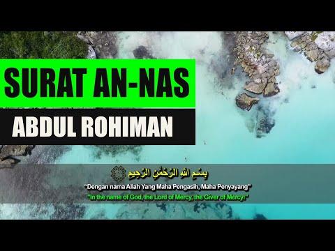 murotal-surat-an-nas-terjemah-inggris---indonesia-abdul-rohiman