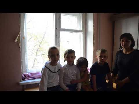 Помощь многодетной маме от жителя Ростова на Дону