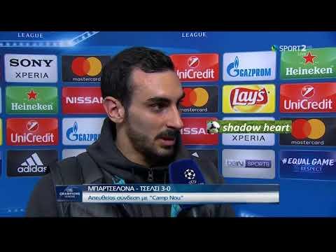 Barcelona-Chelsea 3-0 / Davide Zappacosta's comment