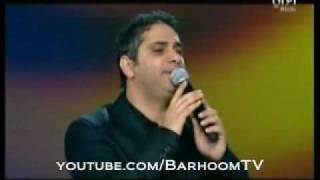 فضل شاكر - روح - هلا فبراير 2008