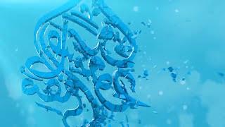 Kam Umar mai Shadi Aur Jismani Khawahishaat by Mufti Tariq Masood