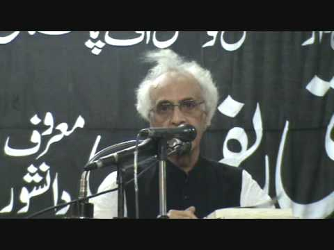 Dr.  Manzoor Ahmad speaks at UNIKARians memorial for Syed Mumtaz Saeed (10 June, 2009, Karachi)