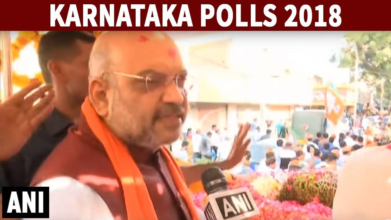 K'taka polls: Amit Shah conducts massive roadshow, says vote for change