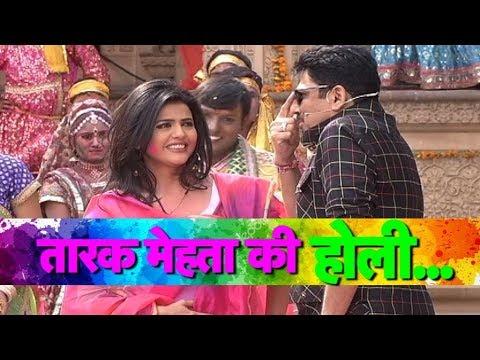 Shailesh Lodha Ki Holi| Bharat Tak
