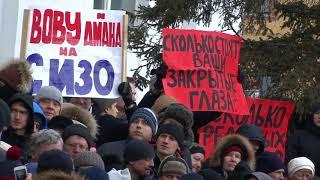 Митинг 27 03 2018 Кемерово