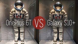 Samsung Galaxy S10 Plus versus OnePlus 6T camera comparison