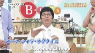 NANO4LIFE IN JAPAN TV SHOW