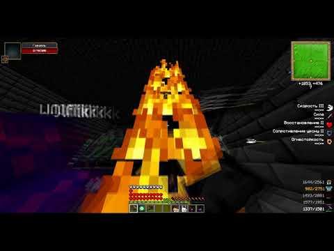 RPG Wolrd OldAltera Убили т1 Босса Сервера 0_0