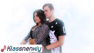 Доминика и НашеVremя - Моя зима [Новые Песни 2015]