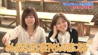 説明 浜焼きのコーナだけです。 出演:榊原郁恵・石野真子・松本伊代・...