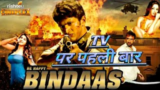 Be Happy Bindaas Bindaas Hindi Dubbed Movie Confirm Release Date