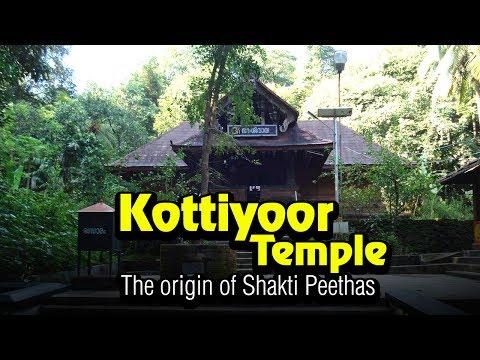 Kottiyoor Temple - The Origin Of Shakti Peethas    Kottiyoor Temple Festival 2017   Artha