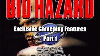 BioHazard Sega Saturn Version - exclusive gameplay features part 1
