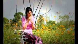 缅甸歌曲  很好很好很好很好很好很好很好听 thumbnail