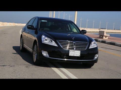 2014 Hyundai Centennial Test Drive