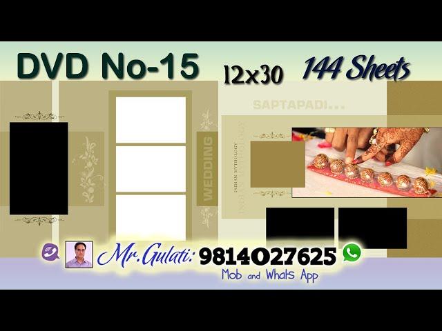DVD 15, PSD Sheets  12x30 For Krizma Album ( 144 Sheets )